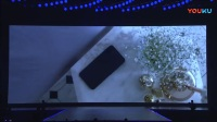 vivo X21 手机新品发布会全程回顾_超清