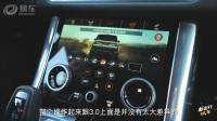 新出行试车 | 试驾体验路虎揽胜运动版P400e