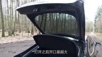 《老司机试车》师兄德国试驾未来国产CC继承者Arteon