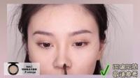 亚洲脸修容正确VS错误画法,什么塌鼻子、面部凹陷都不在怕的!