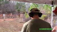 第一集:参加格洛克枪会手枪比赛