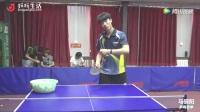 马骁阳 台内接发球几种经典手法--转 乒乓生活
