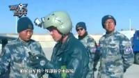 中日战机空中相遇缠斗 谁都没想到中国会使出这一狠招