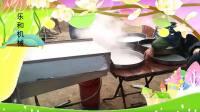 小生意大学问仿手工蒸汽凉皮机兴宁东北大拉皮圆形凉皮机可以做吗