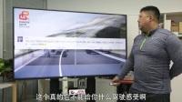 【胖哥选车】城市道路驾驶为主 VV7能否全面胜任?