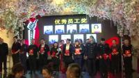 牡丹江国贸商城2018跨年晚会