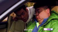 陈翔六点半 : 偷车贼无证驾驶还遇到交警, 自作自受
