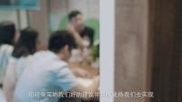 深圳市四十大道电子商务有限公司(Ave40)——宣传片2017