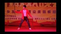大新县昌明乡东风村板扭屯2018年春节联欢晚会节目视频