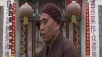 贤公和尚 佛门榜样(55分钟 2014.4.30版)_高清