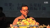 彭博士讲养生:传统文化与中医养生-(11)怎么样造病
