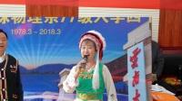 云南大学地球物理系77级入学40周年聚会