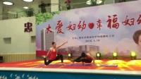淮安区妇幼保健院院庆《动感瑜伽》