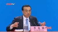 李克强:过去五年中国构建了世界最大医保网