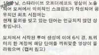 Wanna One直播事故持续发热,韩网友甩锅:就说是赖冠霖说的吧