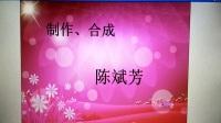 丽水市景宁畲族自治县二天游