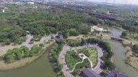 航拍上海高东生态园