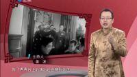《上海纪实-档案》 1956年电影春晚(上)