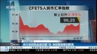 北京中鑫联华投资管理有限公司经典的伤感句子句句心痛