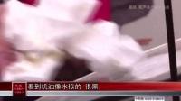 东风本田2017款CRV摊上大事了,质检总局紧急叫停!!!