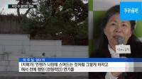 20180317李钟赫-《妈妈的笔记本》报道