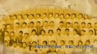 湘潭市二中77届高中同学毕业40周年74届初中毕业42周年联合聚会
