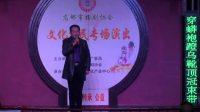 高邮市扬剧协会〔2018年〕第三场文化惠民演出