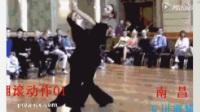 生命老师14《答疑解惑:centre(中心)的运用》(明远录制)华尔兹…国际摩登舞交流2018.3.20.