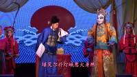 平山县河北梆子剧团【卧虎令】