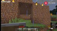 我的世界联机7: 有这样盖房子的吗?房顶上栽两棵树,我也是醉了