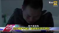 台湾节目:嘉宾说去大陆都不知道怎么买东西了!大陆发展太快了!
