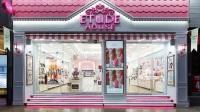 韩国查出13种化妆品重金属锑超标,包括伊蒂之屋等品牌