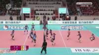 3月20日女排超级联赛决赛第3场天津vs上海(五星体育)