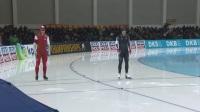 世界速滑短距离锦标赛500米