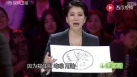 让人想不到! 年代秀: 张智霖和袁咏仪的日常消费比例图, 夫妻两人的不一样