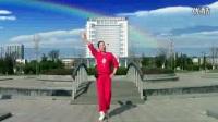 广场舞《红红的中国》教学_标清
