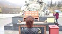 青岛—开心、快乐之旅