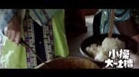 #明朝吐槽大会#之校园黑暗料理