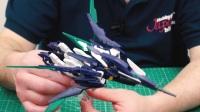 Gundam Build Divers First Look