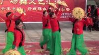 03 三八妇女节广场舞文艺汇演 下篇