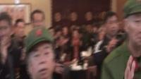 云和、景宁铁道兵战友入伍50周年庆典活动