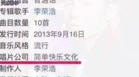 李荣浩和王子异竟然是一个公司的,BBT组合其他成员也参加了节目