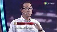 俞敏洪励志演讲遇见大咖 王健林马化腾 宋小宝 周星驰 电影 英语演讲 台湾