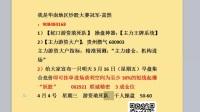 上海炒股冠军:竟通过筹码:KDJ+PSY+kdj精准判断股票起爆点!