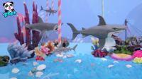 宝宝巴士玩具 第66集 鲨鱼找朋友
