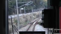 【Youtube】[軌道展望] JR九州・宗太郎越(南延岡→佐伯)キハ220形気動車 最後力走 2018.3.16