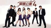 岳云鹏确认参演《爱情公寓5》,角色鲜明搞怪,网友:一直在等你