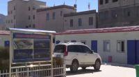 日喀则市北郊防灾避险工程 标化工地