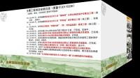 【古元建筑】全国工程实践业绩介绍20180318