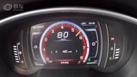 吉利博越超级评测0-100km/h加速仪表盘